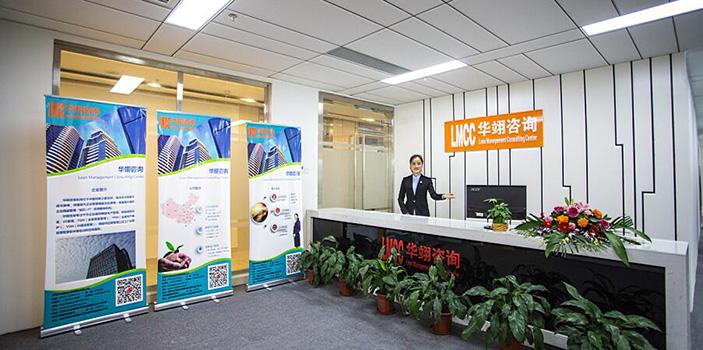 深圳市西甲比分企业管理顾问有限公司