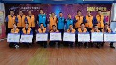 签约:江苏飞船股份 精益生产管理咨询项目
